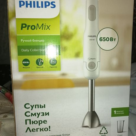 Mixer vertical PHILIPS Daily Collection HR2534/00, 0.5l, 650W, 1 treap