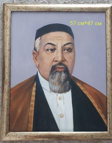 Портрет Абая 75х47 см