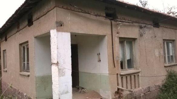 Имот-Къща