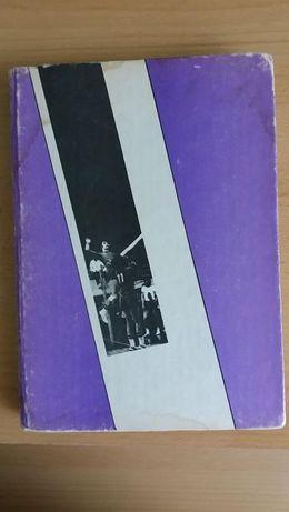 """Vand carte """"Mica Enciclopedie de Volei"""" de Emanuel Fantaneanu"""
