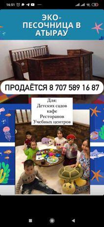 Срочно продам аттракцион для детей для развитя маторики