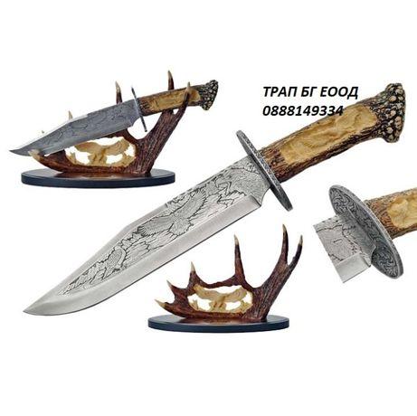 Сувенирен нож Елен, Вълк, Мечка, Орел сувенирни ножове Ловен нож