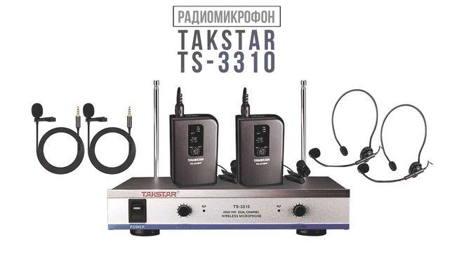 Гарнитуры и петлички Takstar TS-3310