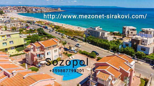 Апартамент с ОТДЕЛЕН ВХОД, две спални и басейн до плажа гр. Созопол