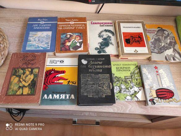 ПРОМО: Стари книги на ТОП цени