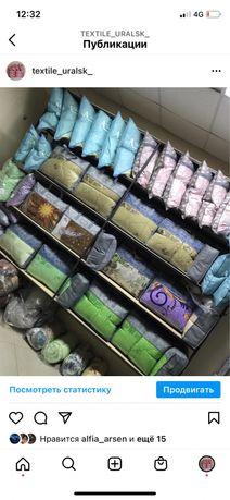 Текстиль , одеяло, подушки, матрацы, постель , приданое невесты