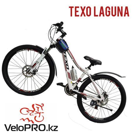 Велосипед Texo Laguna, Arena, Garrick, Expert Pro. Гарантия. Рассрочка