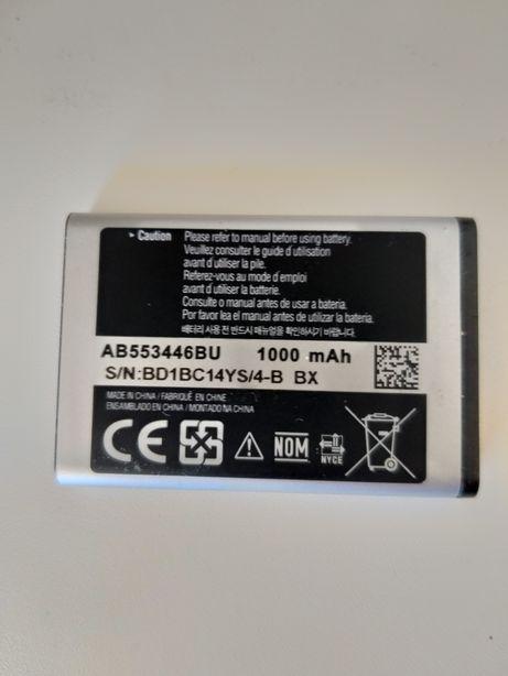 Baterie Samsung AB553446BU 1000 mAh