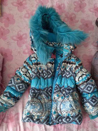 Продам зимнюю куртку со штанами