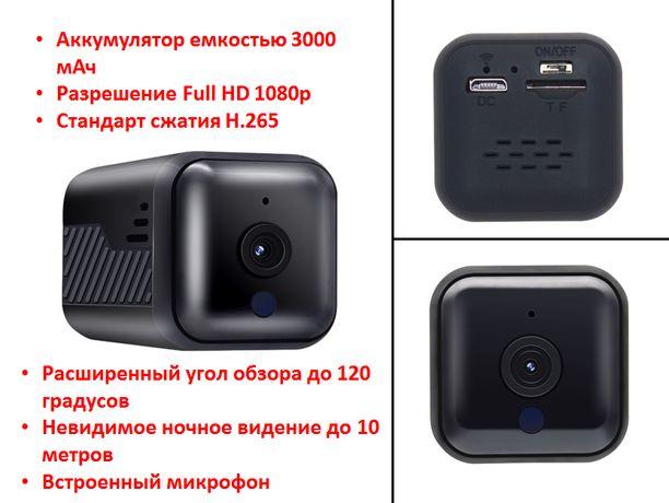 Беспроводная мини WIFI камера, день/ночь, звук, до 12 часов автономной