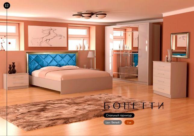Спальный гарнитур со склада. Мебель на заказ