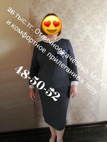 Женская Одежда . Производство Турция.Качество Гарантируем.Костюмы.