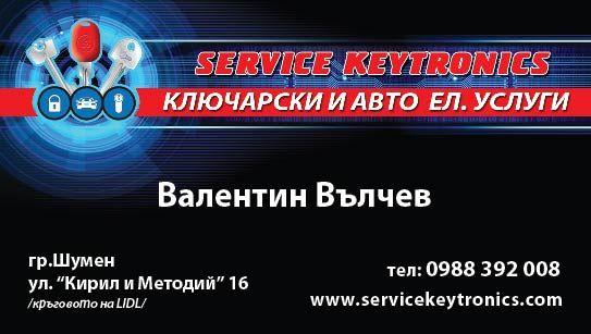 Ключар Шумен , Автоключар Шумен , Ключарски Услуги , Автоел услуги