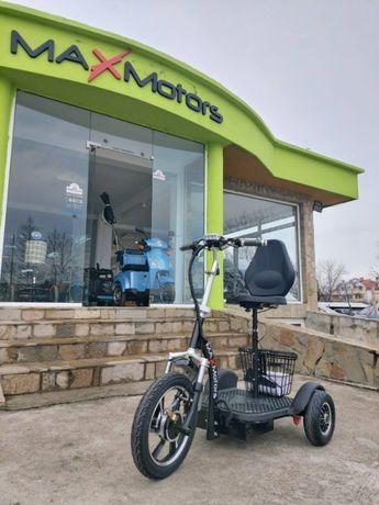Електрическа Триколка МаХмоторс ново 2020