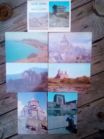 стари руски картички