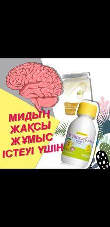 Витамины Орифлейм