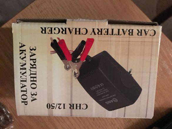 Зарядно за акумолатор и поддържане ANG