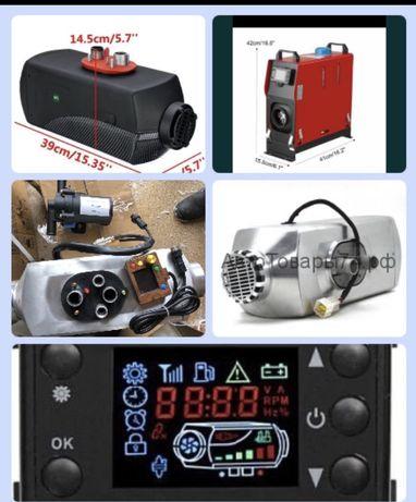 Автономка на дизеле и на бензине 12-24 вольт