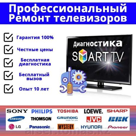 Ремонт Телевизоров и Мониторов Samsung, LG, SONY, TOSHIBA,Haier, JVC