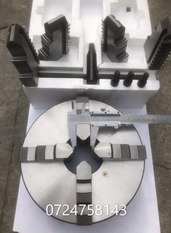 Universal strung 250 mm 4 bacuri