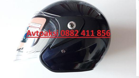 Каска Мотор синя перла-851-А