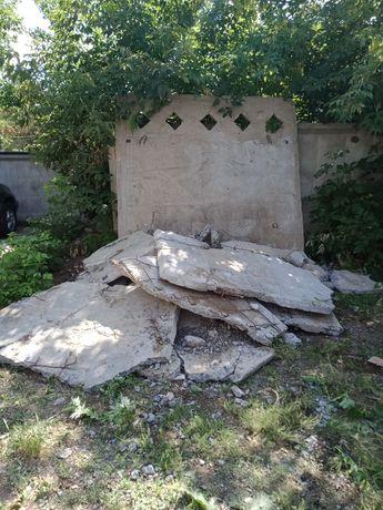Отдам строительный мусор бетон