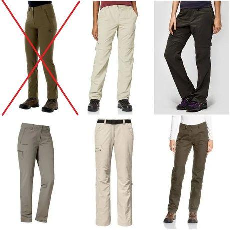 -60% Salewa, Mammut, Berghaus, Schöffel дамски трекинг панталони