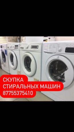 Продам стиральных машинки