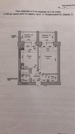 Продам квартиру в ЖК Альтайр