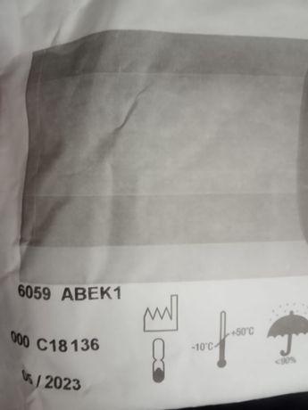 3М картридж фильтр сменный 6059 АВЕК1 оригинал