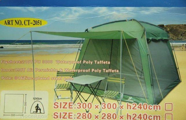 Палатка Шатер кухня высокая просторная с москитками 5-6 местная