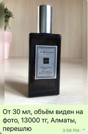 Velvet Rose & Oud Jo Malone и другие ароматы