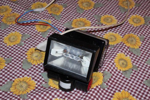 сензорна (охранителна) лампа