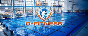 Абонемент D fitness бассейн, тренажерный зал, фитнес программы