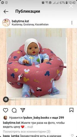 Кресло подушка  для малышей