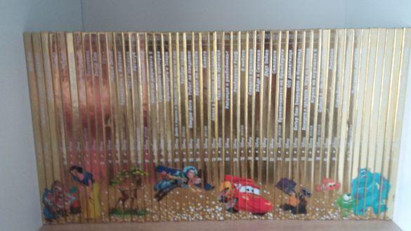 Златната колекция на Дисни