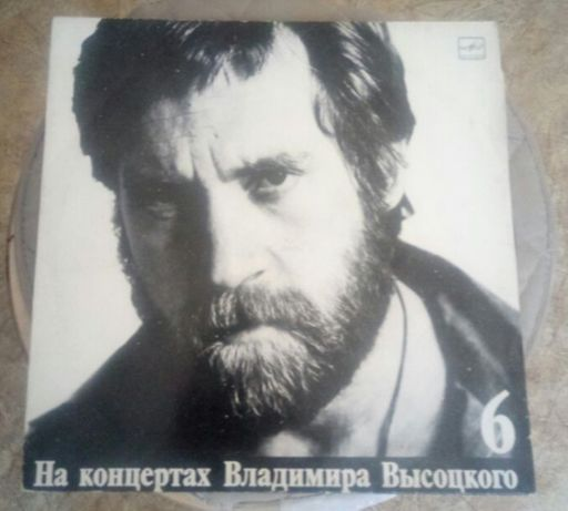 Продам виниловую пластинку с использованием Высоцкого