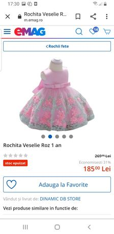 Rochita ceremonie botez 74cm
