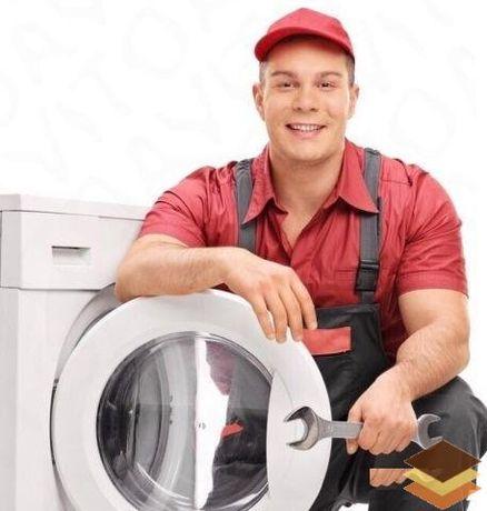 Ремонт стиральных машин, холодильников, посудомоек