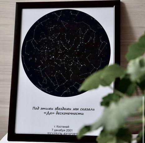Карта звездного неба,а так же в наличии есть пазл