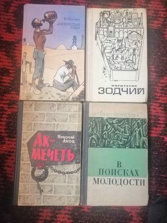 Книги. -книги...