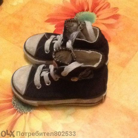 Детски обувки-кецове Lee Cooper
