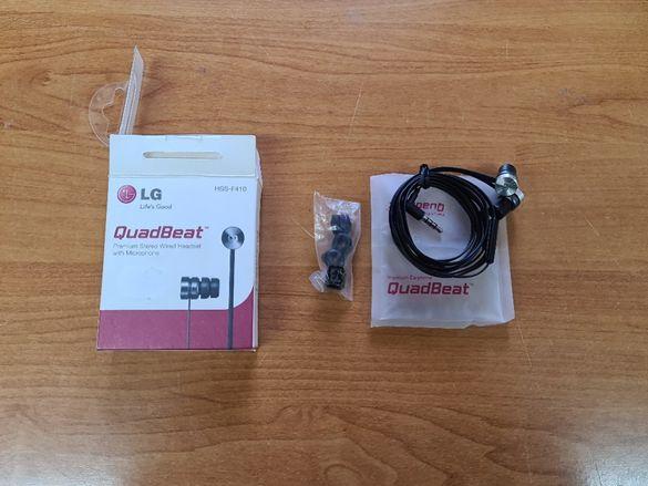 LG QuadBeat слушалки