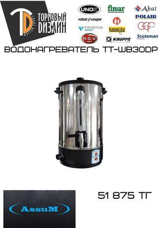 Водонагреватель TT-WB30DP Бесплатная доставка Алматы.