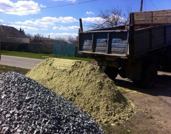 песок щебень доставка по городу от 1 - 5 кубов