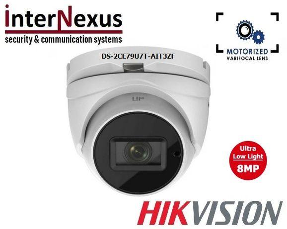 8 MPx Камера Hikvision DS-2CE79U7TAIT3ZF с Моторизиран Обектив до 60м