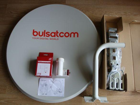 Сателитна антена, комплект Булсатком
