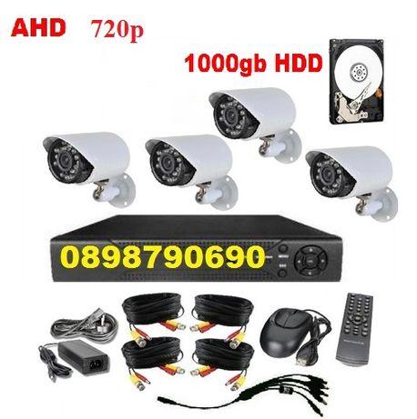 HDD 1000GB + DVR + 4камери 720р AHD 3MP + кабели пълно Видеонаблюдение