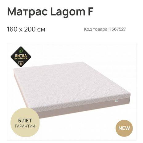 Матрас  Lagom F grey