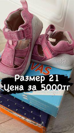 Детские девчачие обувь